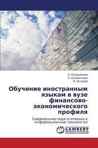 Obuchenie Inostrannym Yazykam V Vuze Finansovo-Ekonomicheskogo Profilya