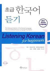 Listening Korean For Beginners (with Cd)