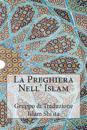 La Preghiera Nell' Islam