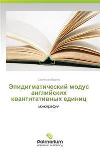 Epidigmaticheskiy Modus Angliyskikh Kvantitativnykh Edinits