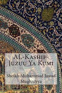 Al-Kashif-Juzuu YA Kumi