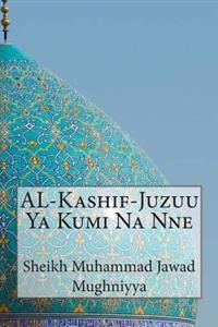 Al-Kashif-Juzuu YA Kumi Na Nne
