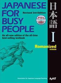 Japanese for Busy People I: Romanized Version [With CD (Audio)]