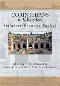 Corinthians in Cherokee