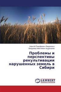 Problemy I Perspektivy Rekul'tivatsii Narushennykh Zemel' V Sibiri