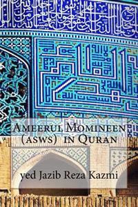 Ameerul Momineen (Asws) in Quran