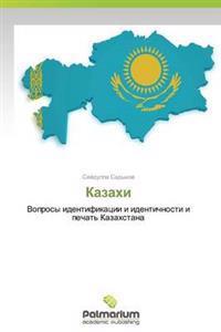 Kazakhi