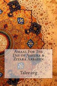 Amaal for the Day of Ashura & Ziyara Arbaeen