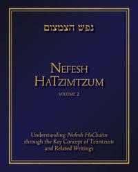 Nefesh HaTzimtzum, Volume 2