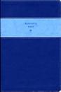 Raamattu (suomi-englanti, 160x235 mm, hopeasyrjä, reunahakemisto, nahkajäljitelmä, sininen)