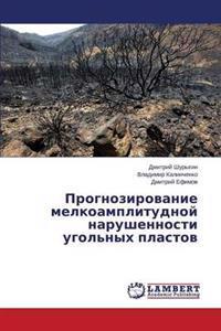 Prognozirovanie Melkoamplitudnoy Narushennosti Ugol'nykh Plastov