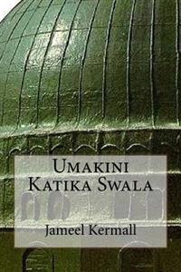 Umakini Katika Swala