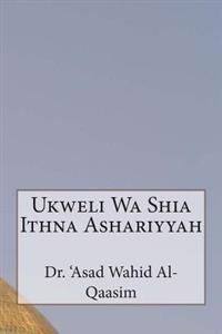 Ukweli Wa Shia Ithna Ashariyyah