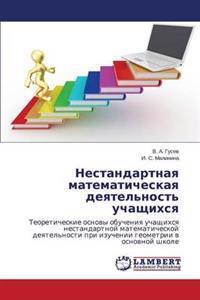 Nestandartnaya Matematicheskaya Deyatel'nost' Uchashchikhsya
