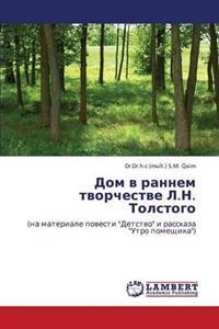 Dom V Rannem Tvorchestve L.N. Tolstogo