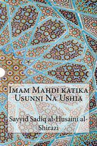 Imam Mahdi Katika Usunni Na Ushia