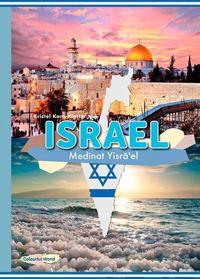 ISRAEL Medinat Jisra'el