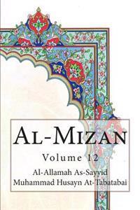Al-Mizan: Volume 12