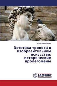 Estetika Troposa V Izobrazitel'nom Iskusstve