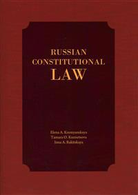 Russian Constitutional Law