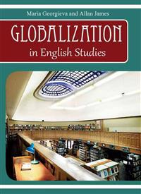 Globalization in English Studies