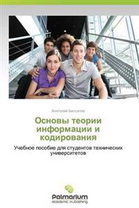 Osnovy Teorii Informatsii I Kodirovaniya