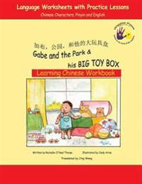 Gabe and the Park & His Big Toy Box: Learning Chinese Workbook: Language Worksheets and Practice Lessons