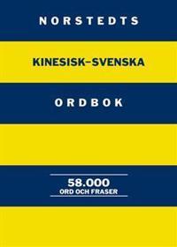 Norstedts kinesisk-svenska ordbok