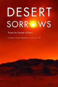 Desert Sorrows