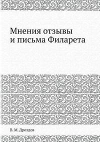 Mneniya Otzyvy I Pisma Filareta