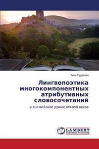 Lingvopoetika Mnogokomponentnykh Atributivnykh Slovosochetaniy