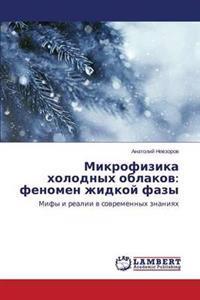 Mikrofizika Kholodnykh Oblakov