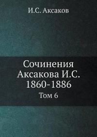 Sochineniya Aksakova I.S. 1860-1886 Tom 6