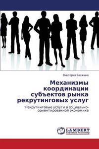 Mekhanizmy Koordinatsii Subektov Rynka Rekrutingovykh Uslug