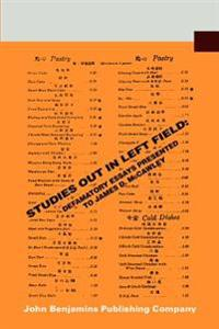 Studies Out in Left Field
