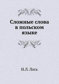 Slozhnye Slova V Polskom Yazyke
