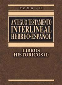 AT Interlineal Hebreo-Espanol