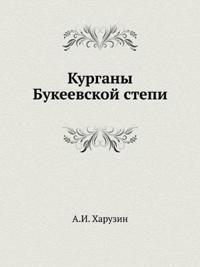Kurgany Bukeevskoj Stepi