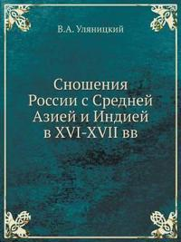 Snosheniya Rossii S Srednej Aziej I Indiej V XVI-XVII VV