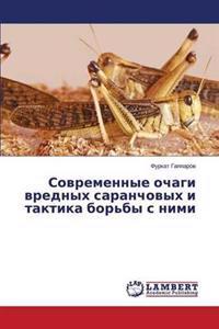 Sovremennye Ochagi Vrednykh Saranchovykh I Taktika Bor'by S Nimi