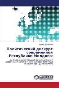 Politicheskiy Diskurs Sovremennoy Respubliki Moldova