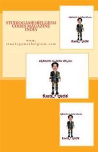 Studiogamesbelgium Cods Magazine India