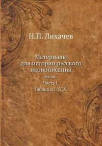 Materialy Dlya Istorii Russkogo Ikonopisaniya Atlas. Chast I. Tablitsy I-CCX.