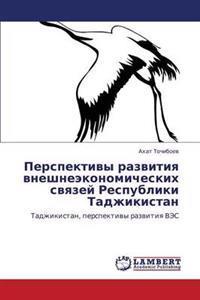 Perspektivy Razvitiya Vneshneekonomicheskikh Svyazey Respubliki Tadzhikistan
