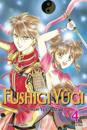 Fushigi Yugi, Vol. 4 (VIZBIG Edition)