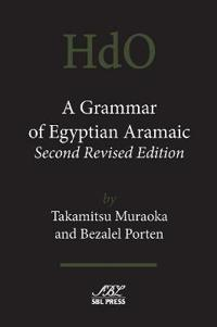 A Grammar of Egyptian Aramaic