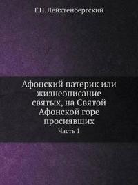 Afonskij Paterik Ili Zhizneopisanie Svyatyh, Na Svyatoj Afonskoj Gore Prosiyavshih Chast 1