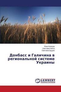 Donbass I Galichina V Regional'noy Sisteme Ukrainy