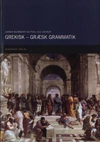 Grekisk/græsk grammatik