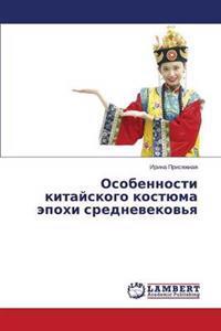 Osobennosti Kitayskogo Kostyuma Epokhi Srednevekov'ya